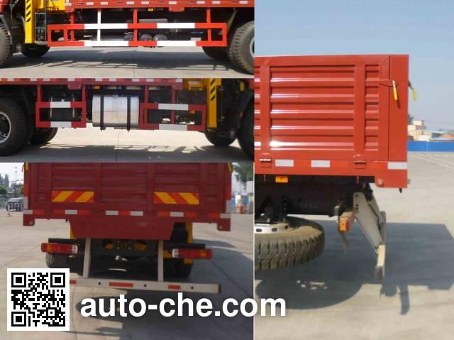 欧曼牌BJ5252JSQ-AA随车起重运输车