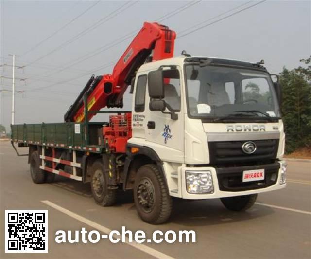福田牌BJ5252JSQ-G1随车起重运输车