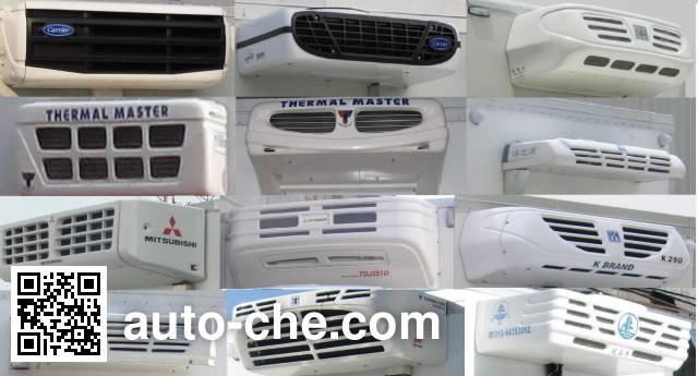 欧曼牌BJ5252XLC-AC冷藏车