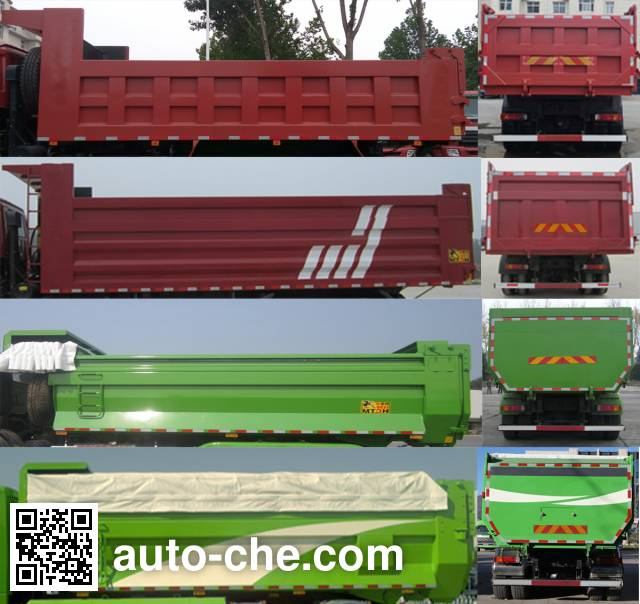 Foton Auman BJ5253ZLJ-AC dump garbage truck