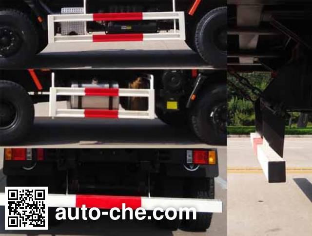 Foton BJ5255ZLJ-8 dump garbage truck