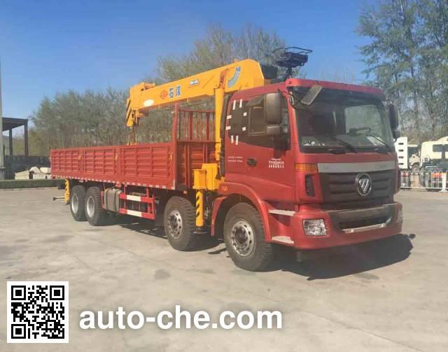 Foton Auman BJ5312JSQ-AA truck mounted loader crane