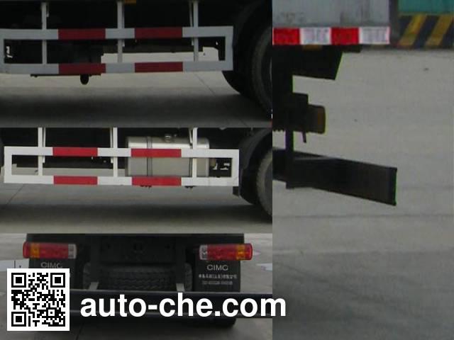 欧曼牌BJ5312XLC-XA冷藏车