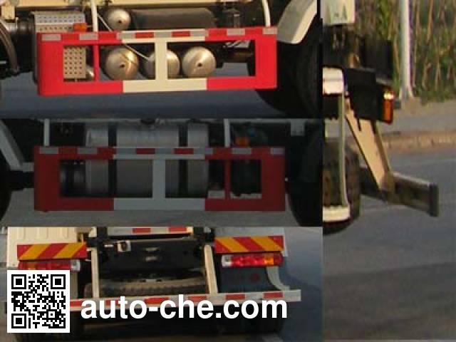 欧曼牌BJ5313GJB-XL混凝土搅拌运输车