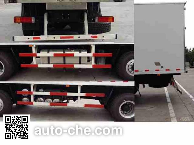 欧曼牌BJ5319XLC-XB冷藏车
