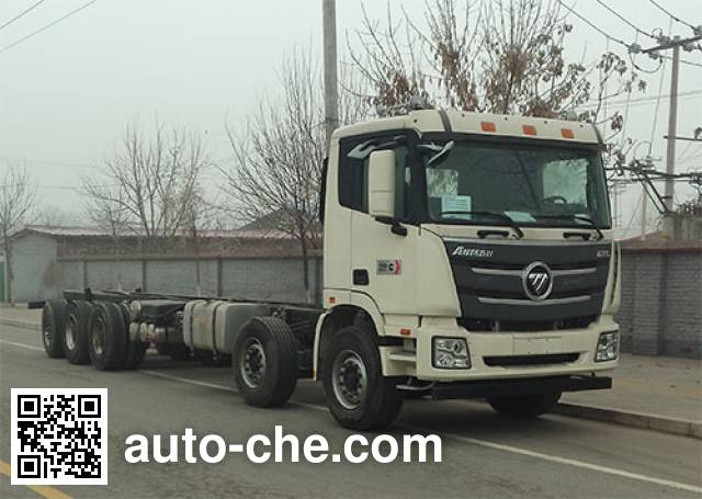 Foton Auman BJ5539THB-AA concrete pump truck chassis