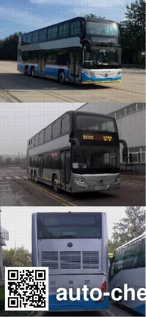 Foton BJ6128EVCA electric double decker city bus