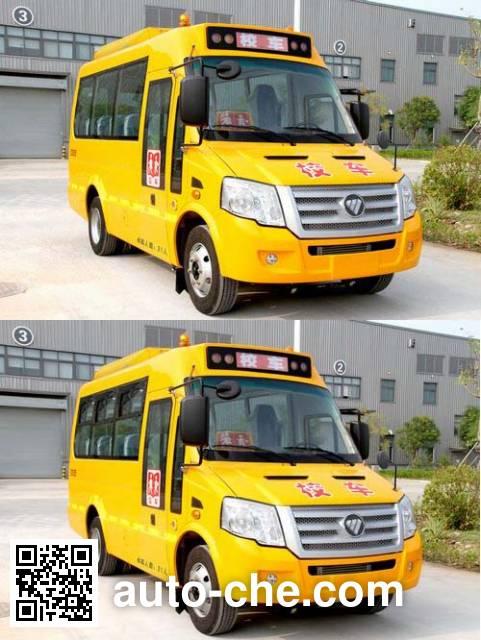 Foton BJ6580S2NDB-1 preschool school bus