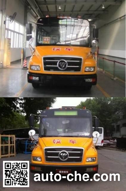 Foton BJ6680S6MFB primary school bus