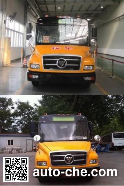 Foton BJ6730S6MFB primary school bus