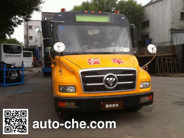 Foton BJ6780S7MEB-1 preschool school bus