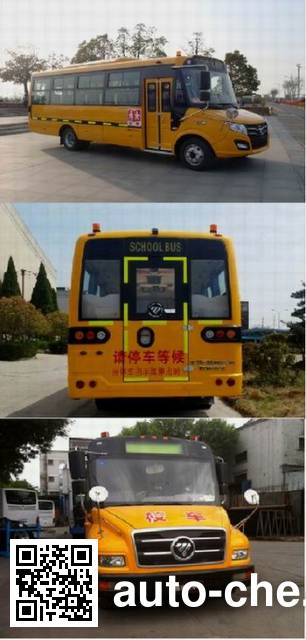 Foton BJ6780S6MFB-1 preschool school bus