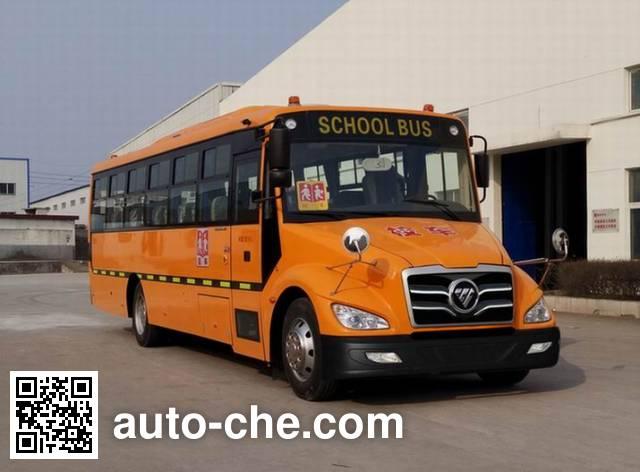 Foton BJ6990S8MFB-1 primary/middle school bus