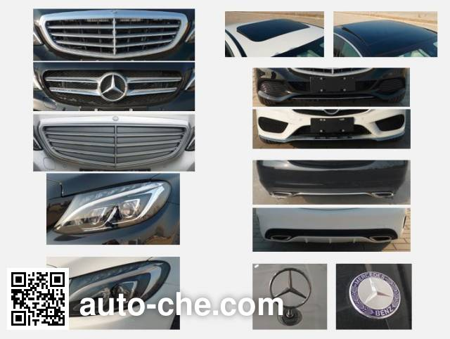 Mercedes-Benz BJ7204FEA car