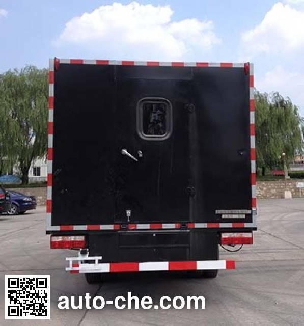 Anlong BJK5080XCC food service vehicle