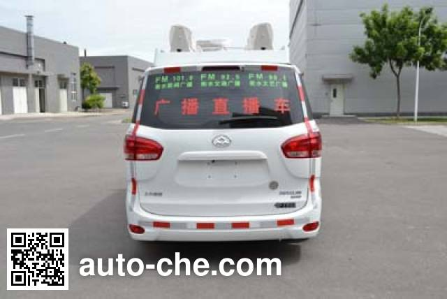 Huanda BJQ5031XDS television vehicle