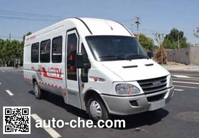 Huanda BJQ5050XGJ tool vehicle