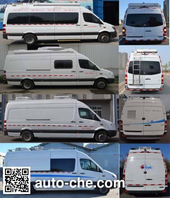 Huanda BJQ5051XJE monitoring vehicle