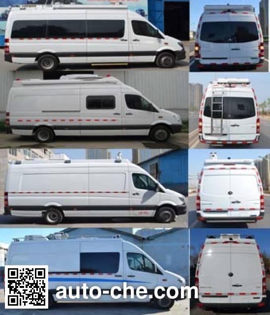 Huanda BJQ5052XJE monitoring vehicle