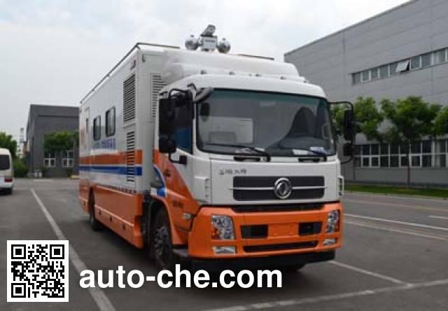 Huanda BJQ5140XTX communication vehicle