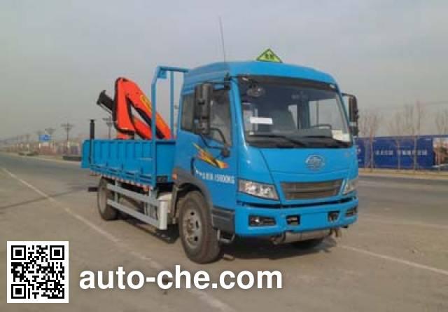Huanda BJQ5161TQP gas cylinder transport truck