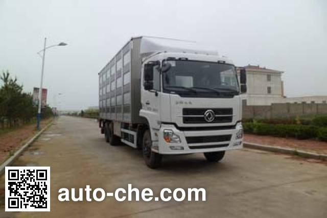 Huanda BJQ5250CCQ livestock transport truck