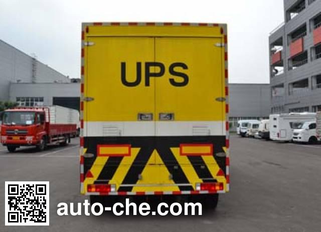 Huanda BJQ9120XDY power supply trailer