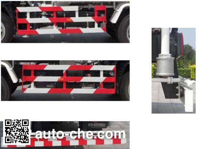 Yajie BQJ5101GSSH sprinkler machine (water tank truck)