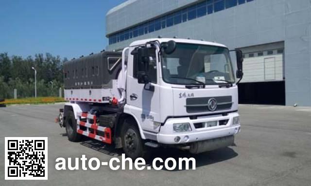 Yajie BQJ5120GQXE5 sewer flusher truck