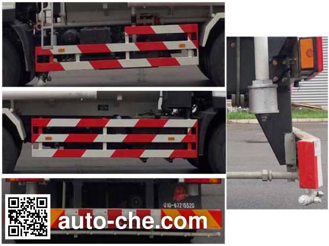 Yajie BQJ5250GSSE5 sprinkler machine (water tank truck)