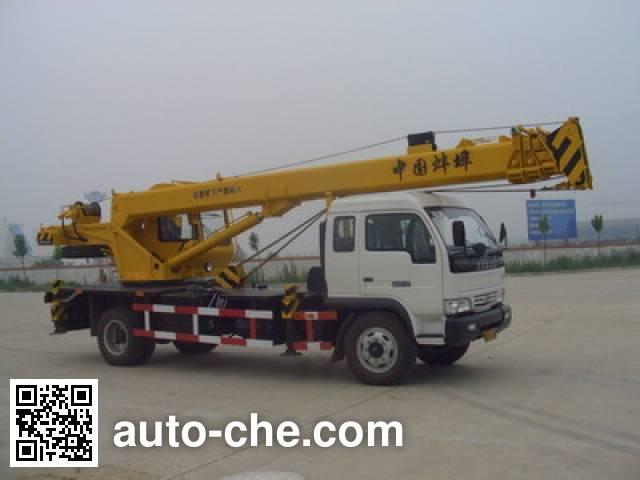 Anli BQZ5120JQZ8G truck crane