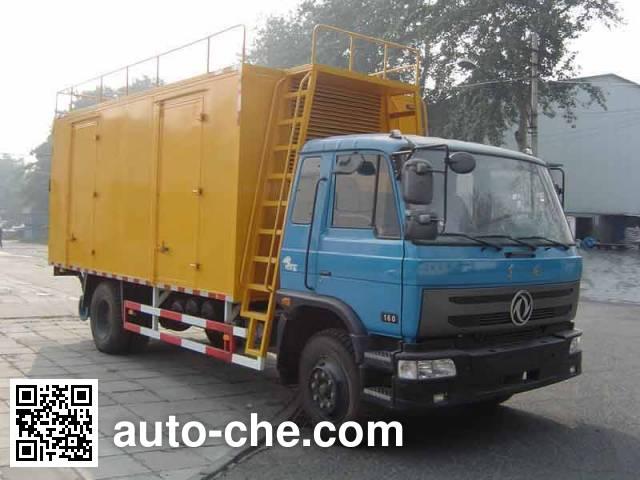 Sanchen BSC5120XSB water pump truck