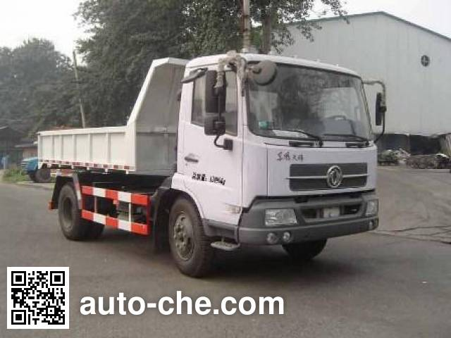 Sanchen BSC5120ZLJE dump garbage truck