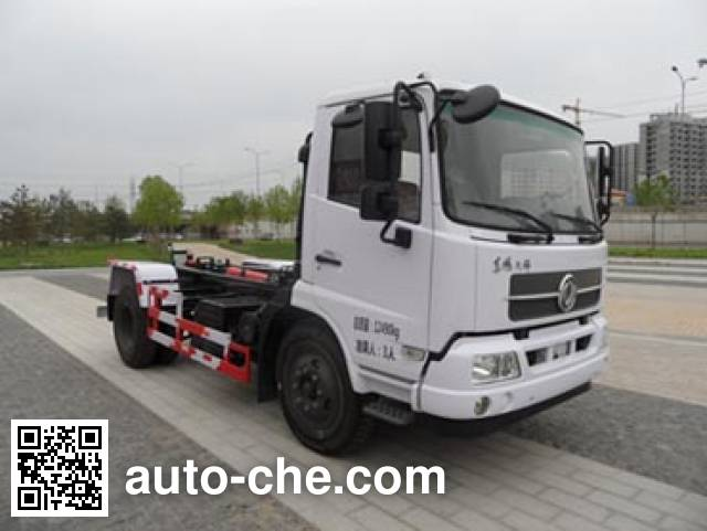 Sanchen BSC5120ZXXDS detachable body garbage truck