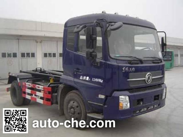 Sanchen BSC5120ZXXE detachable body garbage truck