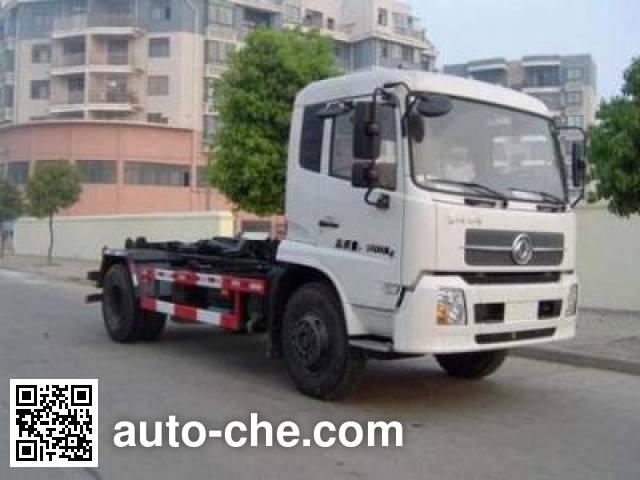 Sanchen BSC5161ZXXE detachable body garbage truck