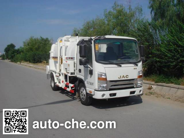 Chiyuan BSP5070TCA food waste truck