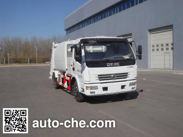Chiyuan BSP5080ZYSL garbage compactor truck