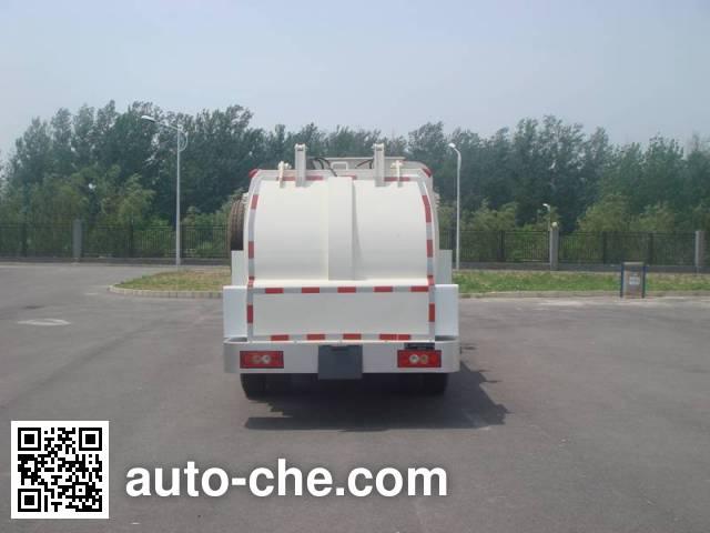Chiyuan BSP5081TCA food waste truck