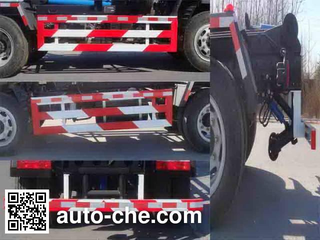 Chiyuan BSP5102ZXX detachable body garbage truck