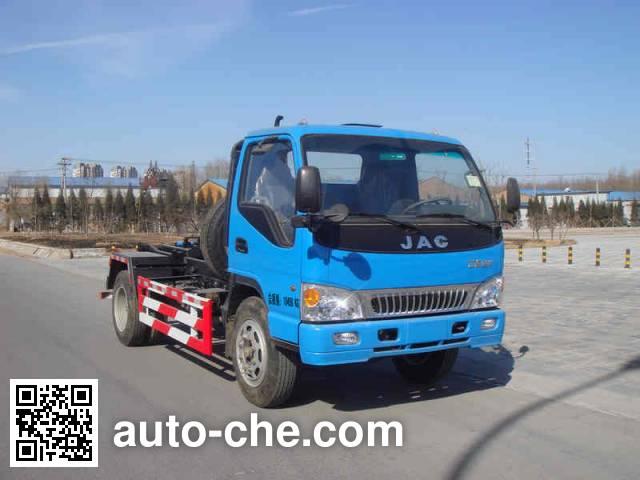 Chiyuan BSP5100ZXX detachable body garbage truck