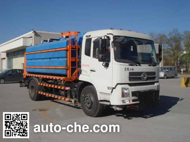 Chiyuan BSP5160TCX snow remover truck
