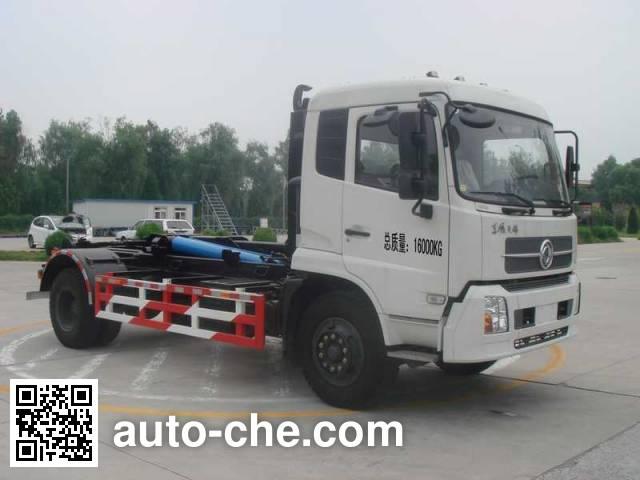 Chiyuan BSP5162ZXX detachable body garbage truck