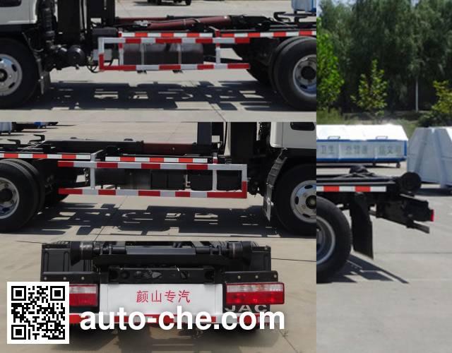 Yanshan BSQ5040ZXX detachable body garbage truck
