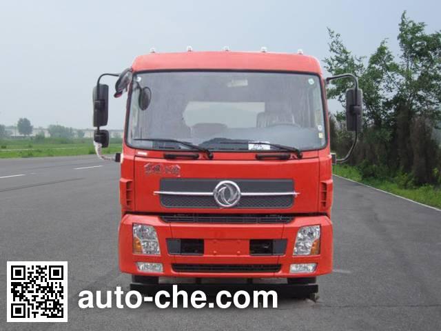 Yanshan BSQ5160GSS sprinkler machine (water tank truck)