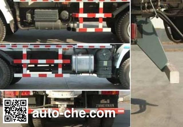 Yanshan BSQ5250TBH concrete production mixing truck