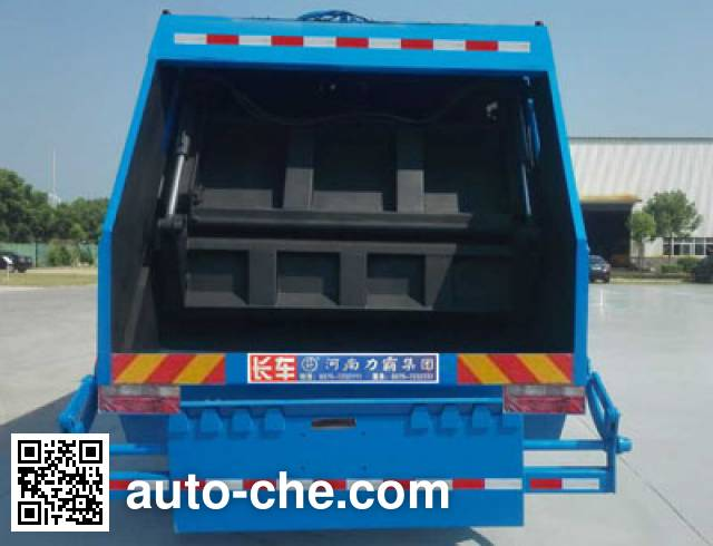 Bashente BST5160ZYS5 garbage compactor truck