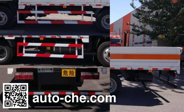 中燕牌BSZ5046TQPC5气瓶运输车