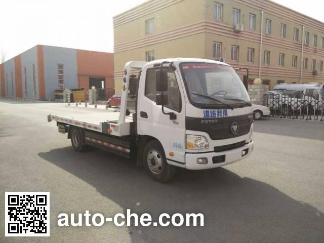 Zhongyan BSZ5049TQZ wrecker