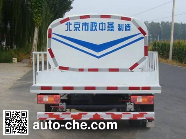 中燕牌BSZ5060GSSC4T026洒水车